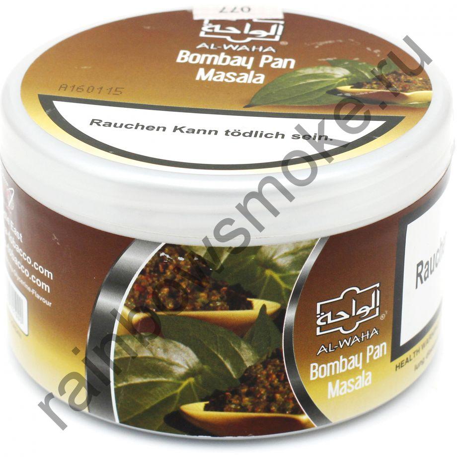 Al Waha 250 гр - Bombey Pan Masala (Бомбей Пан Масала)