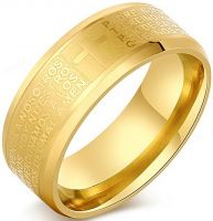Кольцо с молитвой Отче Наш