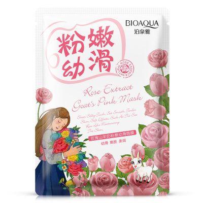 Отбеливающая маска с козьим молоком и розой Natural Extract BIOAQUA