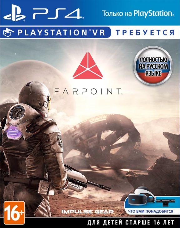 Игра Farpoint (PS4, PS VR, русская версия)