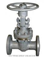 Задвижка стальная клиновая фланцевая 30с15нж ЗКЛ2-40 (природный газ) Ру-40, Ду-50