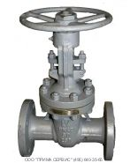 Задвижка стальная клиновая фланцевая 30с15нж ЗКЛ2-40 (природный газ) Ру-40, Ду-80