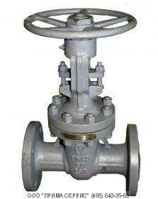 Задвижка стальная клиновая фланцевая 30с41нж, ЗКЛ2-16 (вода, пар) Ду- 50 Ру-16
