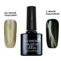 Lacomchir TOP кошачий глаз Cats Eye GREEN зелёный, 10 мл