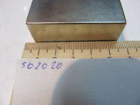 Неодимовый магнит брусок 50x20x20 мм
