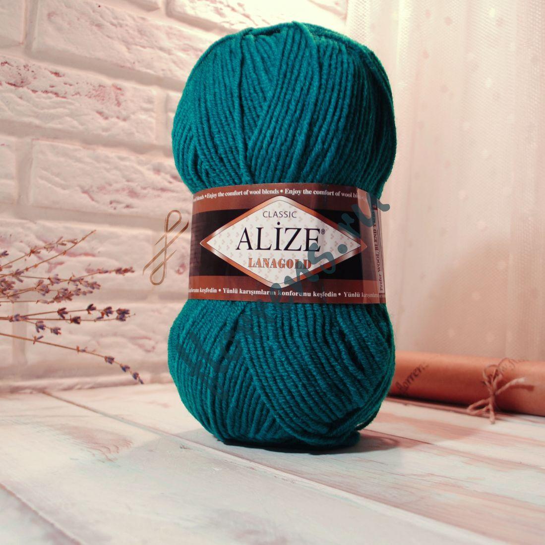Пряжа Alize Lanagold / 640 павлиновая зелень