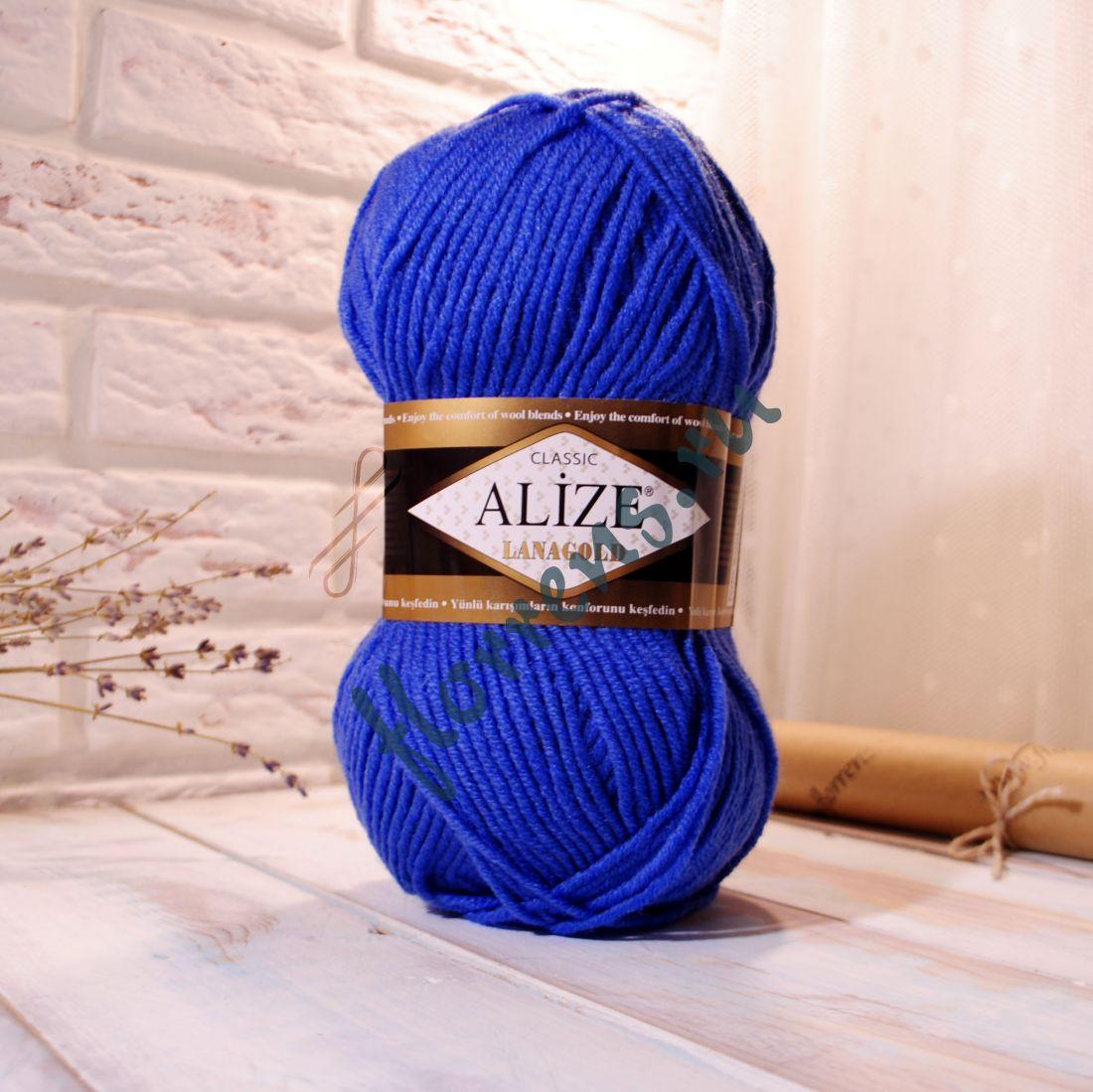 Пряжа Alize Lanagold / 237 сафир (голубой)