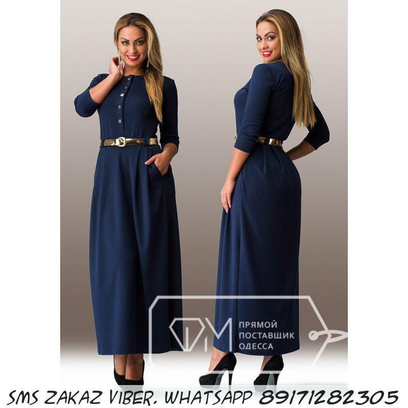 Платье длинное трикотажное темно-синее