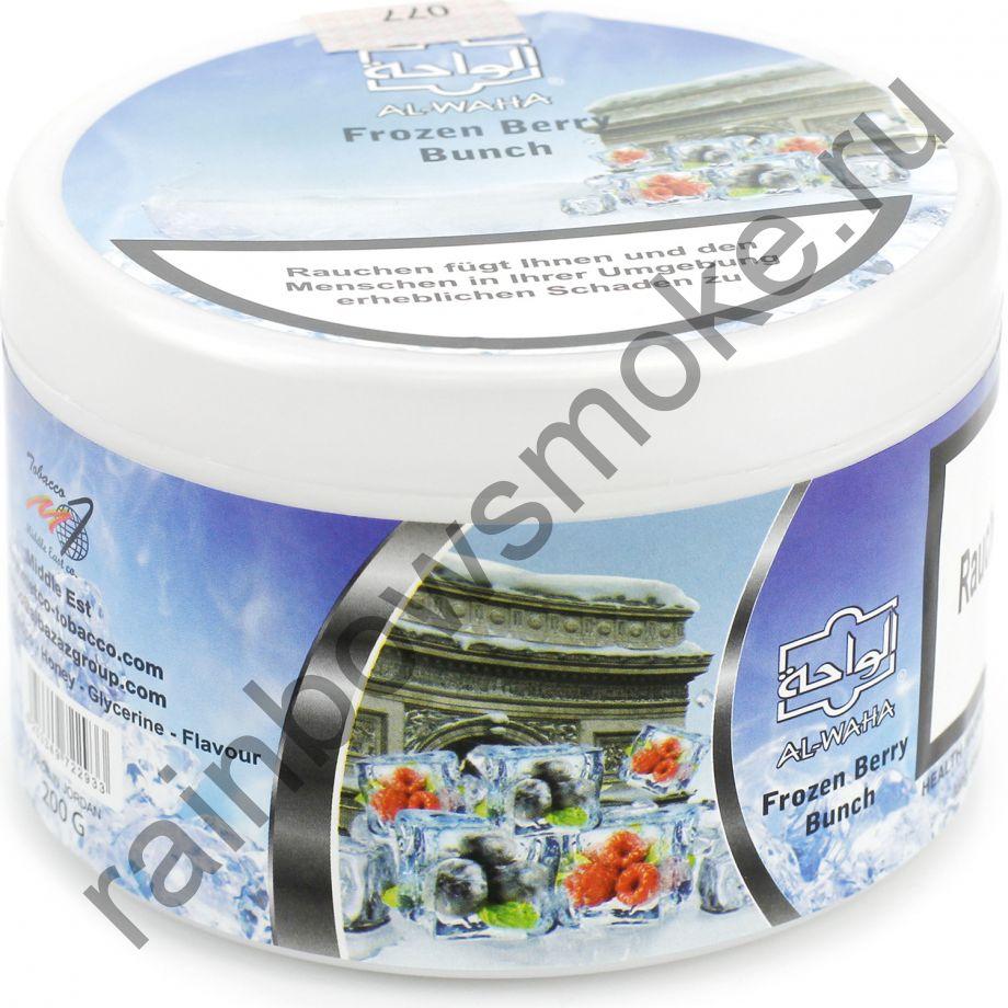 Al Waha 250 гр - Frosen Berry Bunch (Замороженные Ягоды)