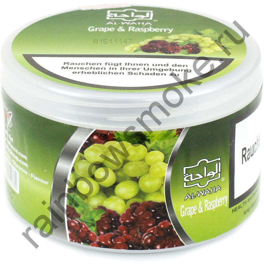 Al Waha 250 гр - Grape & Raspberry (Виноград и Малина)