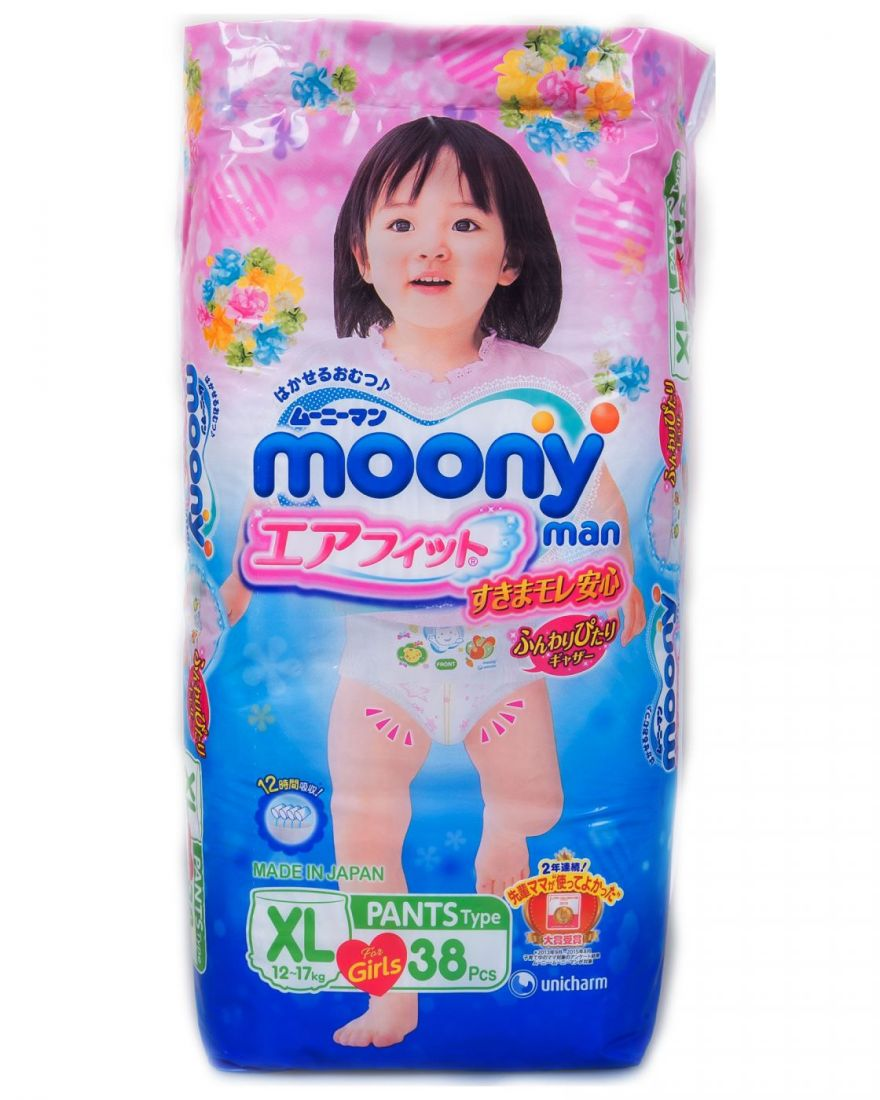 MOONY (XL) для девочек