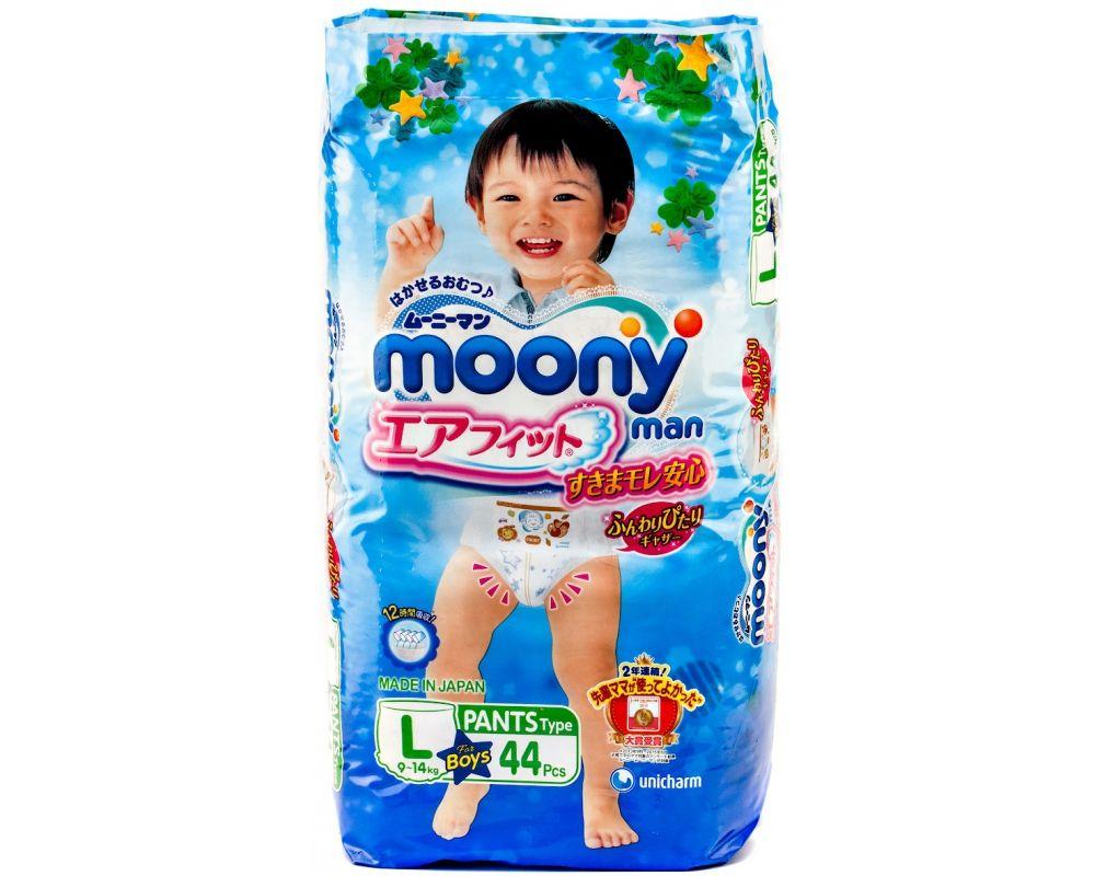 MOONY (XL) для мальчиков