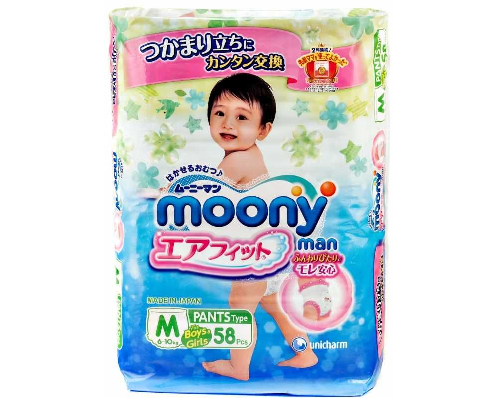 MOONY (M)
