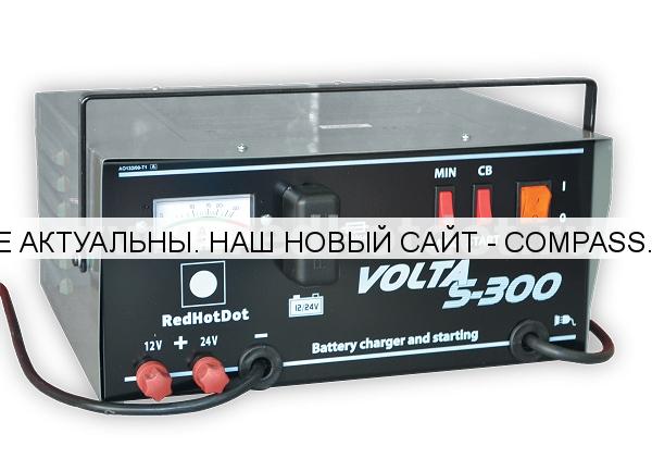 Устройство пускозарядное VOLTA S-300