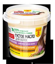 Густое масло для волос серии «Народные рецепты» репейное, 155 мл