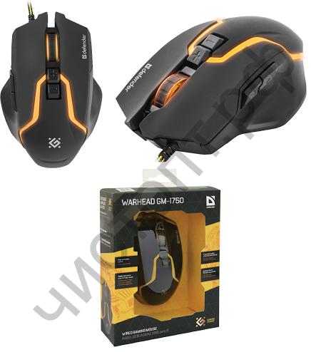 Мышь провод. игров. DEFENDER Warhead GM-1750 оптика,7 кнопок,1200-3200dpi