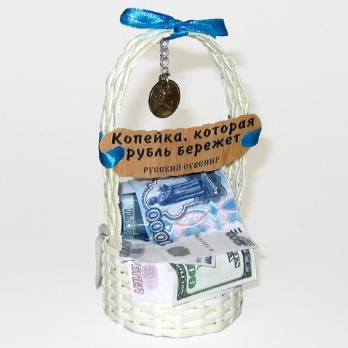 """Сувенир """"Копейка рубль бережет"""""""