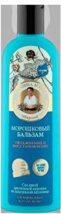 """""""РБА"""" Бальзам """"увлажнение и восстановление"""" морошковый 50 мл."""