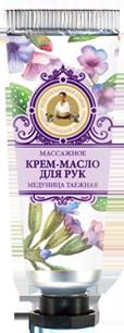 """РБА"" крем-масло для рук ""Массажное"" 30мл."