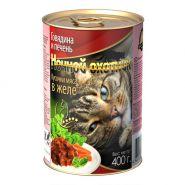 Ночной охотник для кошек Кусочки в желе Говядина и печень (400 г)