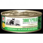 Зоогурман Мясное ассорти для котят Телятина нежная (конс. 100 г)