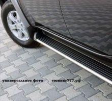 Боковые подножки ARP, серия Avangarde Black, алюминий