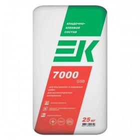 Клей для Пено - Газобетона ЕК7000 GSB 25кг