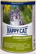 Happy Cat Ягненок с индейкой, кусочки в желе (400 г)