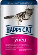Happy Cat Тунец, кусочки в желе (пауч 100 г)