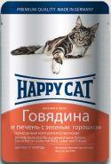 Happy Cat Говядина и печень с зеленым горошком, кусочки в желе (пауч 100 г)