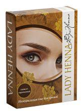 Светло-коричневая - натуральная хна для бровей LADY HENNA, 10 г