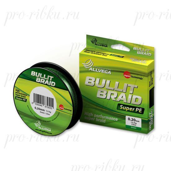 Плетеный шнур Allvega Bullit Braid 135M Dark Green 0,30mm