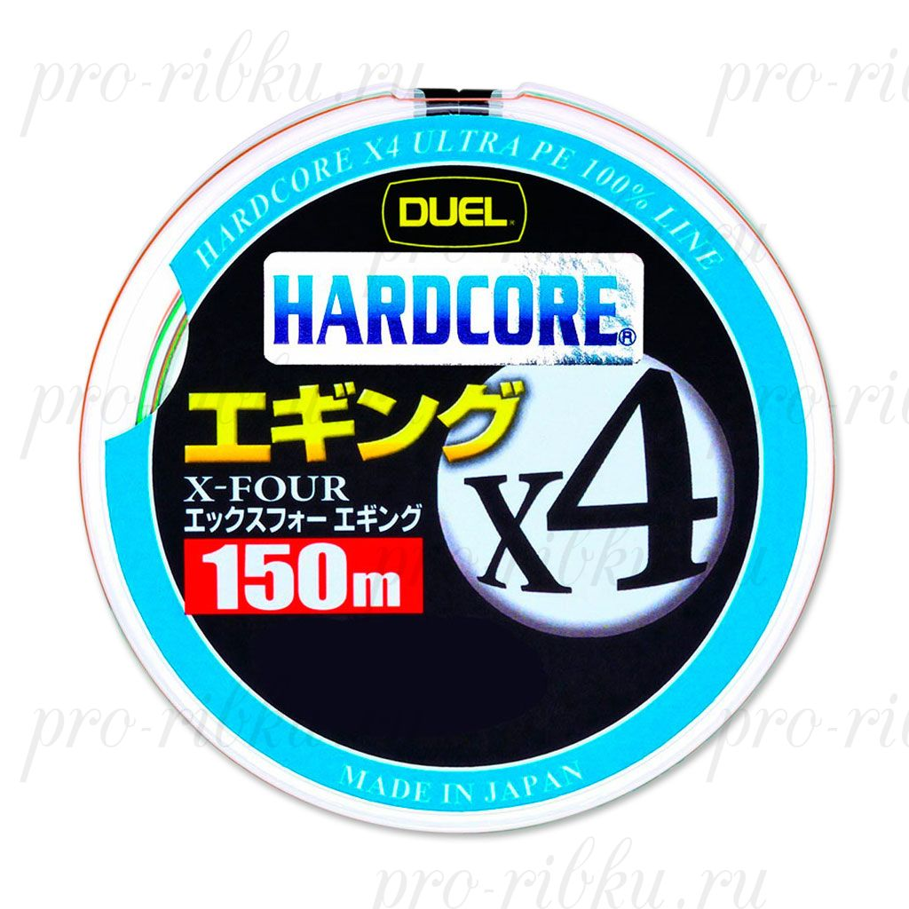 Плетеный Шнур Duel PE Hardcore X4 Eging 150m 3Color #1.0 (0.171mm) 8.0kg