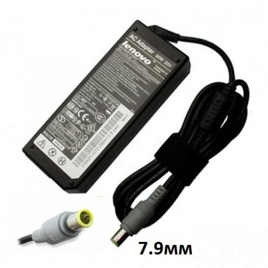 Адаптер питания для ноутбуков LEN-19 (4.5А/90Вт/7.9*5.5мм)