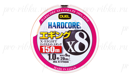 Плетеный Шнур Duel PE Hardcore X8 Eging 150m 3Color #0.6 (0.132mm) 5.8kg