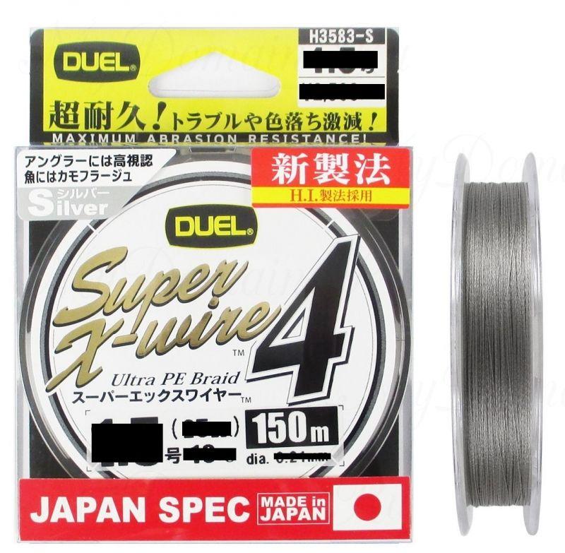 Плетеный шнур Duel PE SUPER X-WIRE 4 150m #2.0