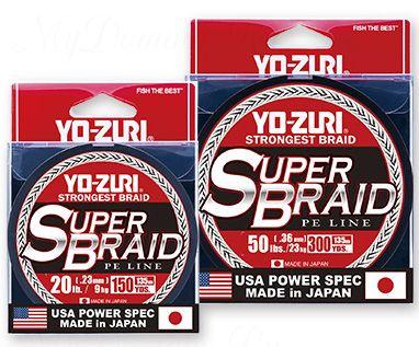 Плетеный шнур YO-Zuri PE SUPERBRAID 150YDS 40Lbs (0.32mm)
