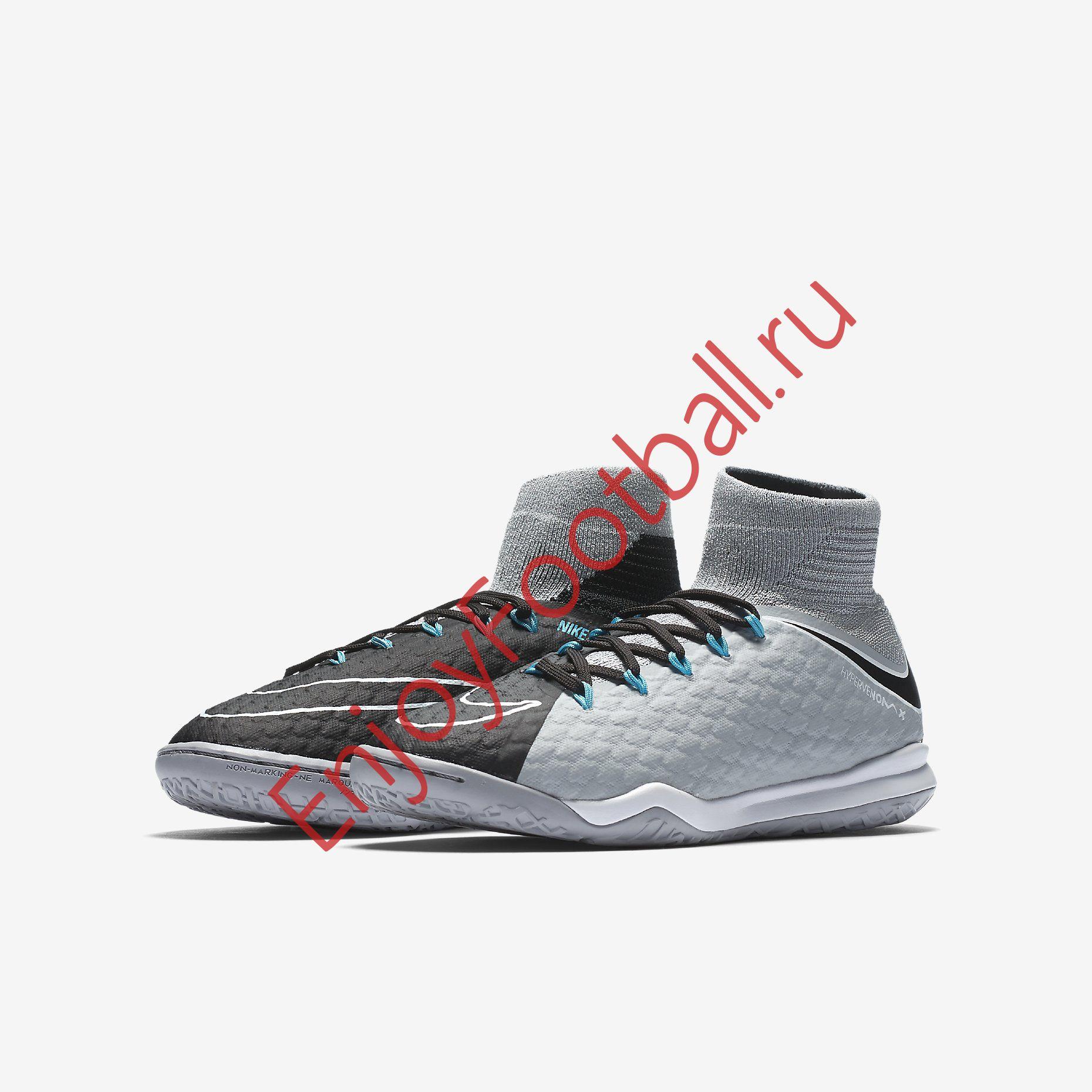 feaef110 Детская обувь для зала NIKE HYPERVENOMX PROXIMO II DF IC 852602-004 JR —  купить ...