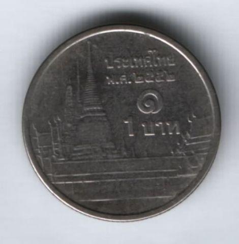 1 бат 2013 г. Таиланд