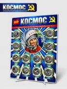 25 рублей - 12 штук в планшете СЕРИЯ КОСМОС (лазерная гравировка+ цвет)