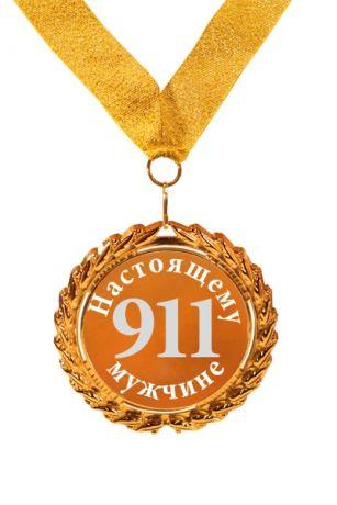 Медали мужчинам