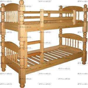 Кровать двухъярусная Точеная Солнышко