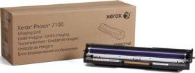 XEROX 108R01148 Блок формирования изображения оригинальный CMY