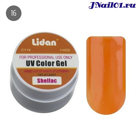 Lidan гель цветной CY16