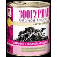 Зоогурман Мясное ассорти для собак говядина с языком и сердцем (750 г)