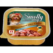 Зоогурман Smolly Dog  - Индейка с потрошками для собак мелких пород (100 г)