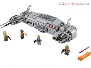 Конструктор Lari Звездные войны Военный транспорт Сопротивления 10577 (75140) 670 дет
