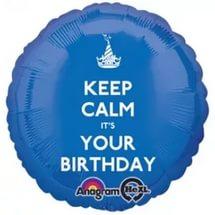 Успокойся: у тебя День Рождения шар фольгированный с гелием