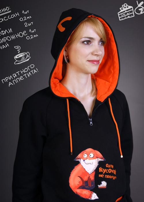 f58e68f6 Купить толстовку Лиса с ушками на капюшоне в интернет-магазине ...