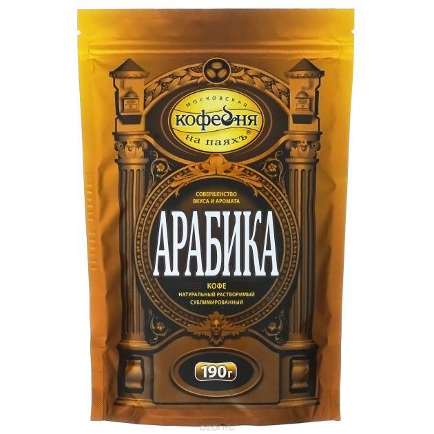 Кофе Арабика субл. пакет 190г